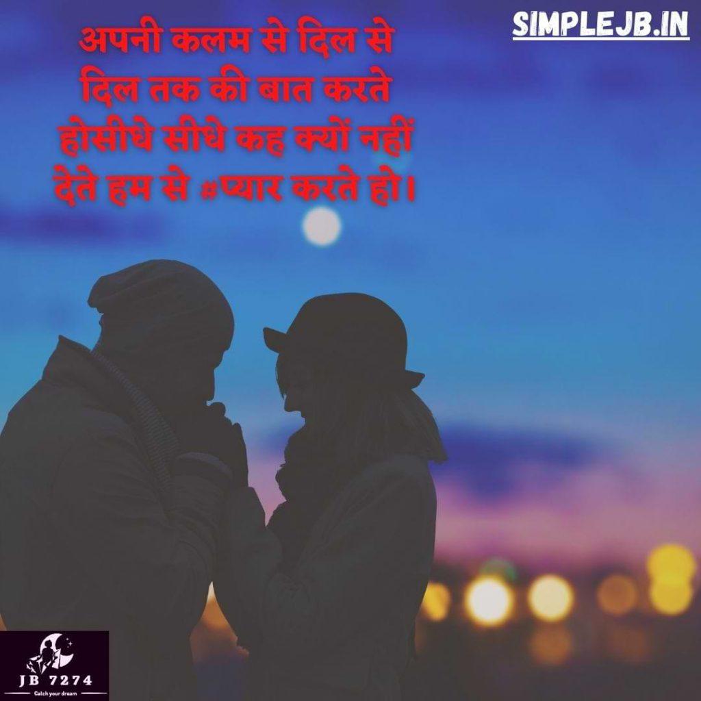 whatsapp-love-profile-picture