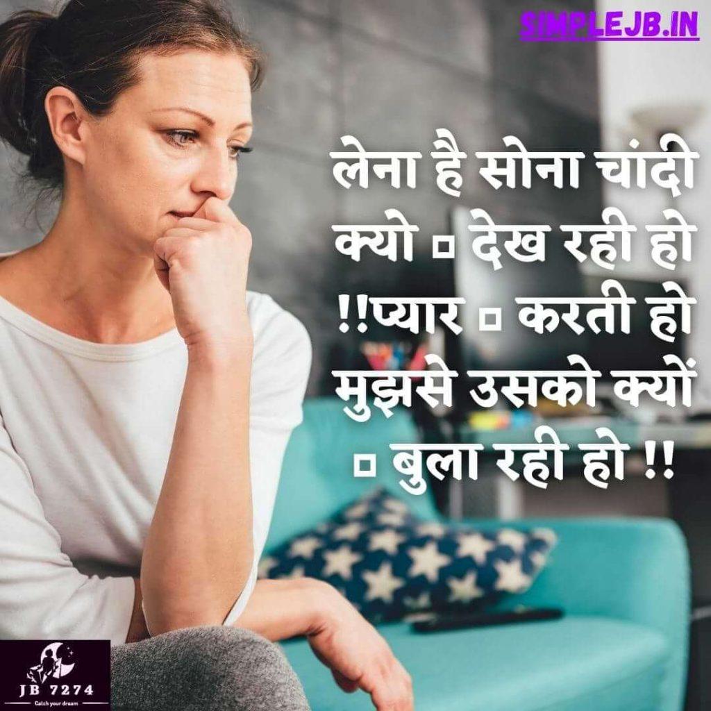 sad-whatsapp-dp-images-hindi