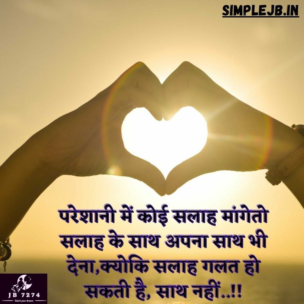 romantic-love-whatsapp-dp-images-hindi