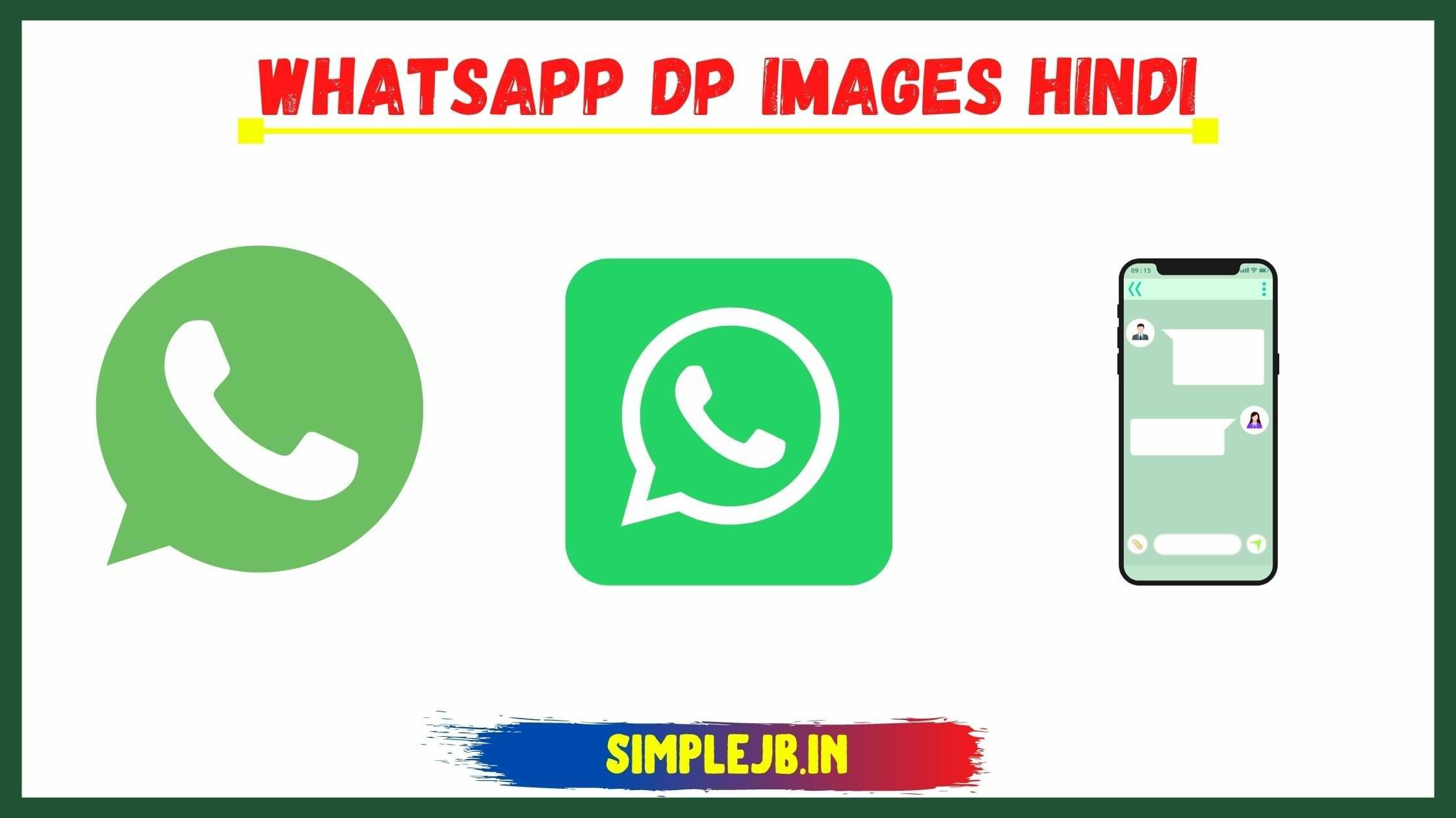 whatsapp-dp-images-hindi