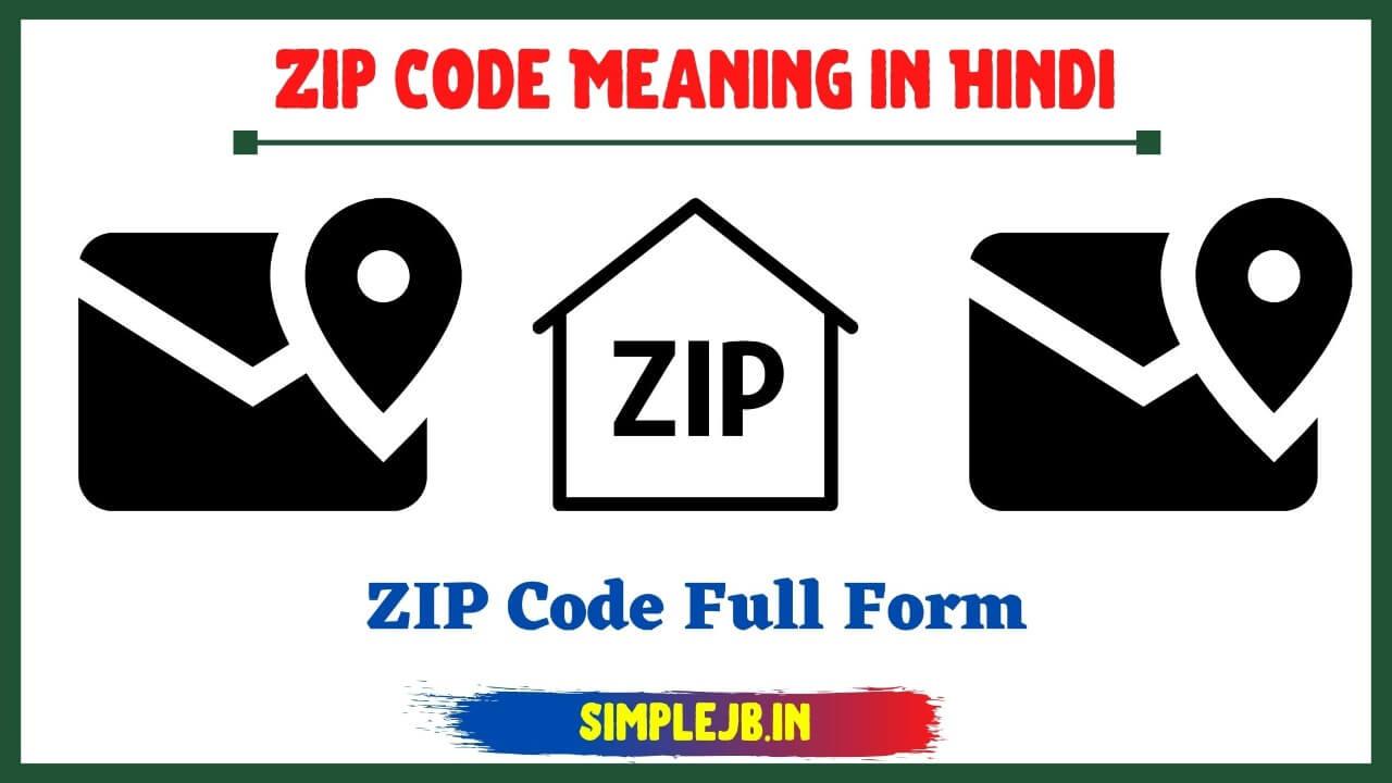 zip-code-meaning-hindi
