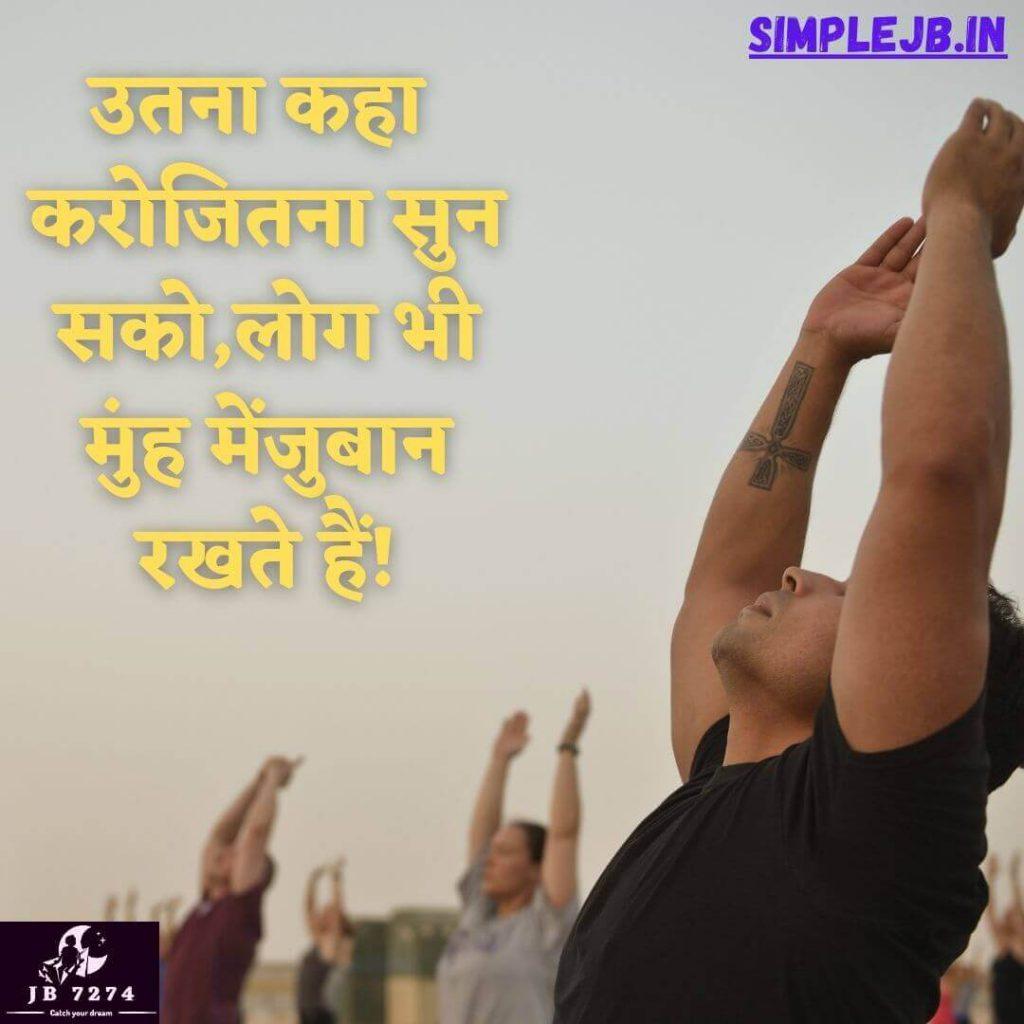 attitude-whatsapp-dp-hindi-images