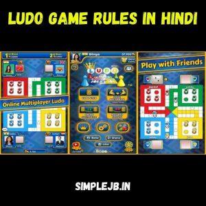 Ludo-King-Gameplay