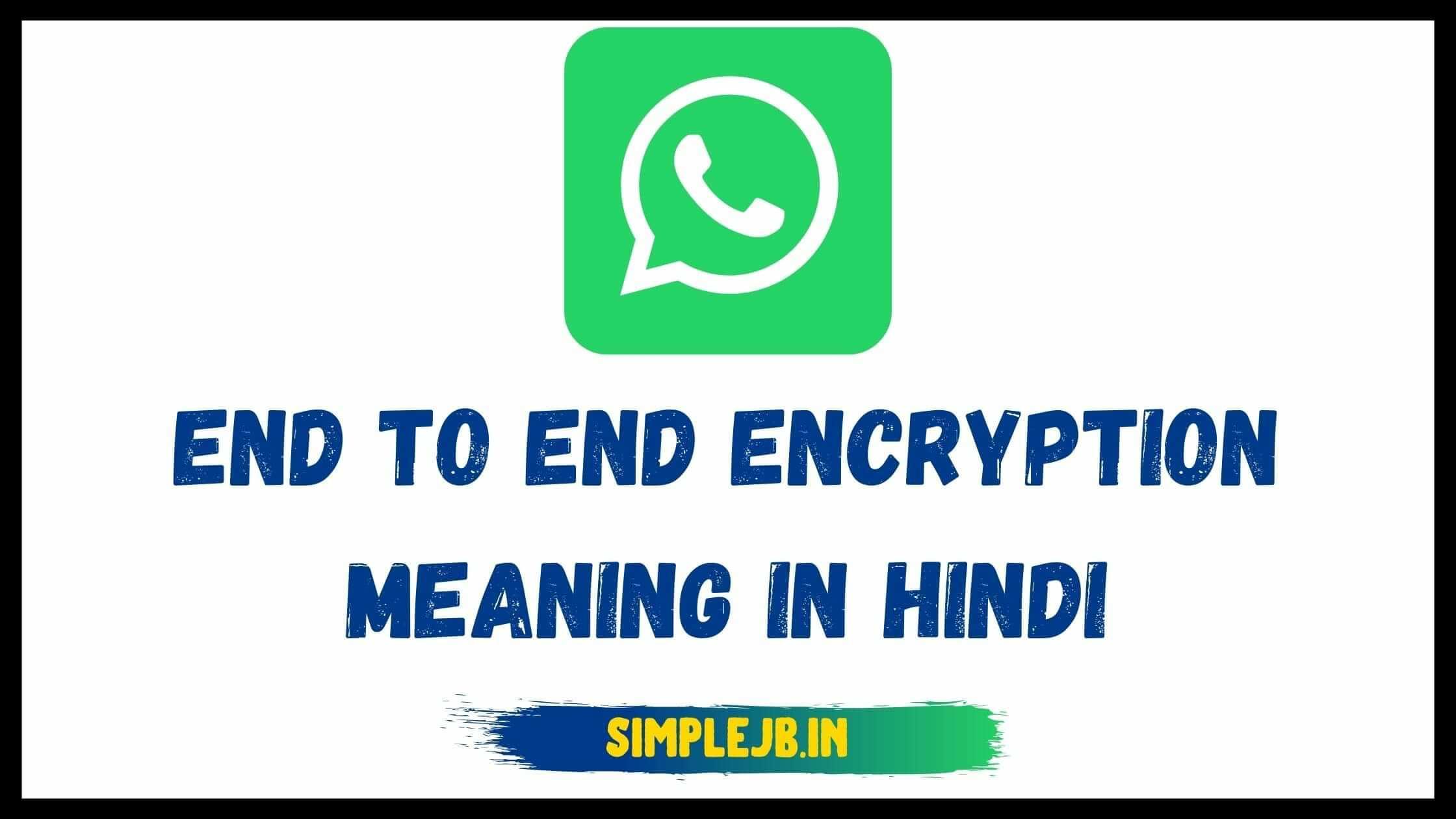 Whatsapp-e2ee