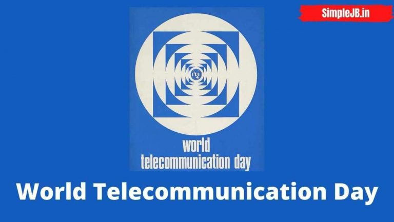 World Telecommunication Day Information, History, Quotes in Hindi 2022