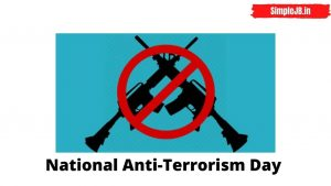 National anti terrorism day Importance
